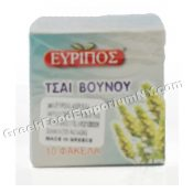 evripos_mountain_tea