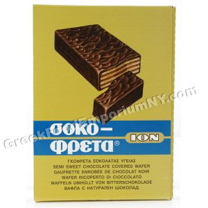 sokofreta_semi_sweet_case