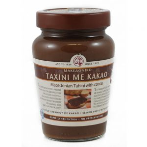 tahini_with_cacaou