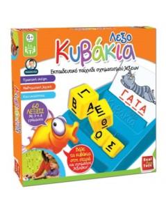 lexo-kivakia