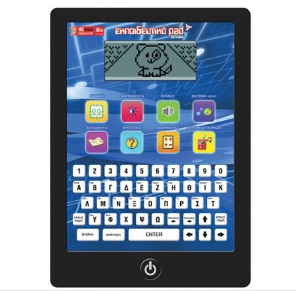 learning-pad
