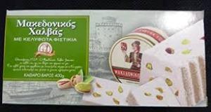 pistachio halvas