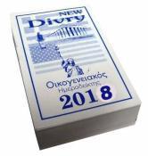 divry calendar 2018